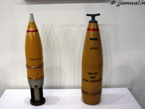 OFB's 155mm ammunition