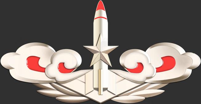 Chinese PLA Rocket Forces emblem